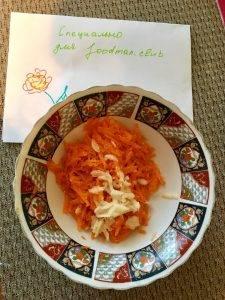Салат из моркови с чесноком - 3