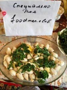 Пельмени, запеченные в духовке с зеленью - 4