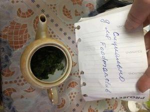 Травяной чай - 3