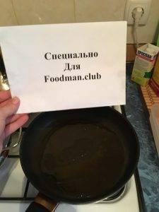 Скумбрия на сковороде - 5