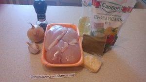Куриные оладушки с сыром и чесноком - 0