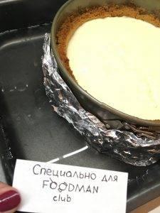 Чизкейк со сливочным сыром - 9