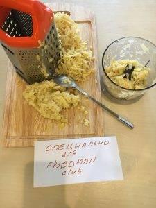 Котлеты картофельные на скорую руку - 1
