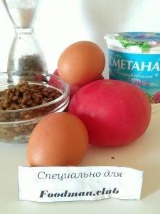 Салат с помидорами и чечевицей - 0