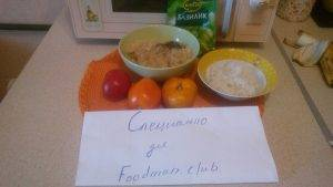 Куриные фрикадельки с сыром в томатном соусе - 0