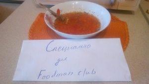 Куриные фрикадельки с сыром в томатном соусе - 3
