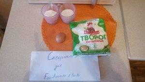 Сырники на завтрак - 0