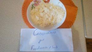 Сырники на завтрак - 1