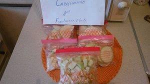 Заморозка кабачков в домашних условиях - 7