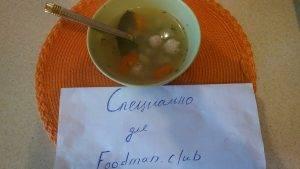 Суп с куриными фрикадельками - 3