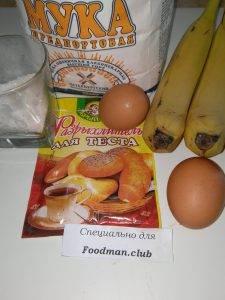 Банановый кекс - 0