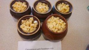 Жаркое в горшочке с говядиной, картошкой, луком и болгарским перцем - 9