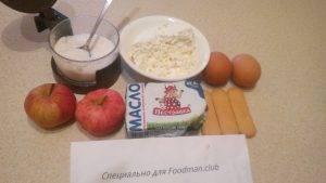 Творожная запеканка с яблоком и печеньем в духовке - 0