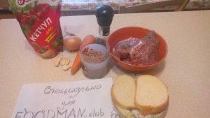 Говяжьи тефтели с морковью и гречкой, запеченные в томатном соусе - 0