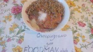 Говяжьи тефтели с морковью и гречкой, запеченные в томатном соусе - 2