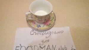 Чай с молоком по-английски - 2