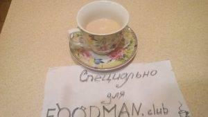 Чай с молоком по-английски - 4