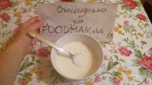 Молочные макароны с сыром в чашке за 5 минут - 4