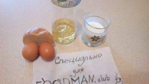 Хрустящие гренки с яйцами, сыром и зеленью - 0
