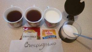 Пряный чай латте - 0