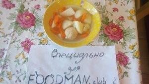 Детский суп с овощами и тефтельками из индейки и курицы - 3