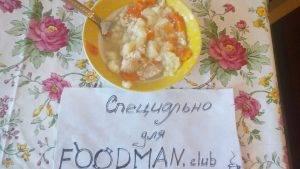 Детский суп с овощами и тефтельками из индейки и курицы - 4