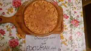 Яблочный штрудель с молоком, посыпанный печеньем с корицей - 8