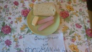 Бутерброд с сосиской и сыром - 0