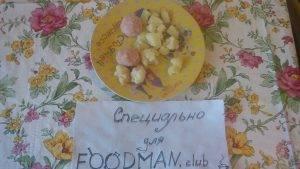 Суп с фрикадельками, кабачками и цветной капустой - 0