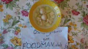 Суп с фрикадельками, кабачками и цветной капустой - 3