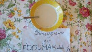 Суп с фрикадельками, кабачками и цветной капустой - 4