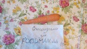 Отварная морковь в микроволновке - 0