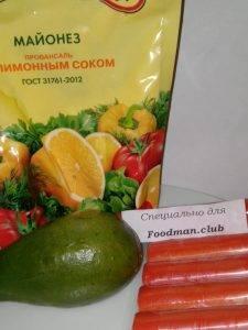 Салат с авокадо и крабовыми палочками - 0