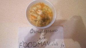 Суп с куриными фрикадельками и вермишелью - 2
