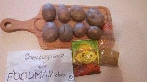 Жареная картошка с луком - 0