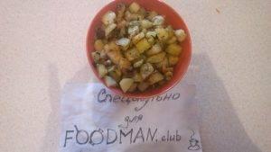 Жареная картошка с луком - 6