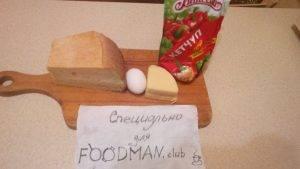 Запеченный сырно-яичный бутерброд - 0