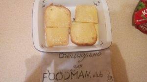 Запеченный сырно-яичный бутерброд - 1