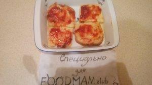 Запеченный сырно-яичный бутерброд - 2