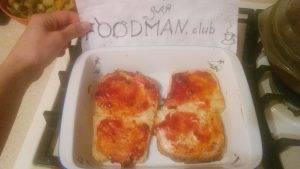 Запеченный сырно-яичный бутерброд - 3