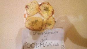 Запеченный сырно-яичный бутерброд - 4