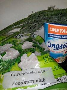 Цветная капуста с брокколи, тушенные в сметане - 0