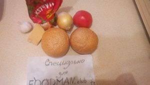 Домашние гамбургеры - 0