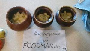 Говяжий фарш с картошкой и овощами, томленные в горшочке - 5