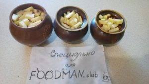 Говяжий фарш с картошкой и овощами, томленные в горшочке - 8