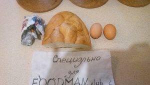 Быстрые гренки и яичница на сковороде - 0