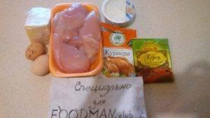 Куриные отбивные в сырном кляре - 0