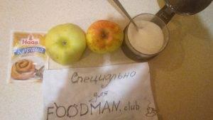 Запеченные яблоки с корицей и сахаром - 0