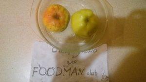 Запеченные яблоки с корицей и сахаром - 3