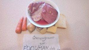 Говяжьи сырные тефтели с овощами в духовке - 0